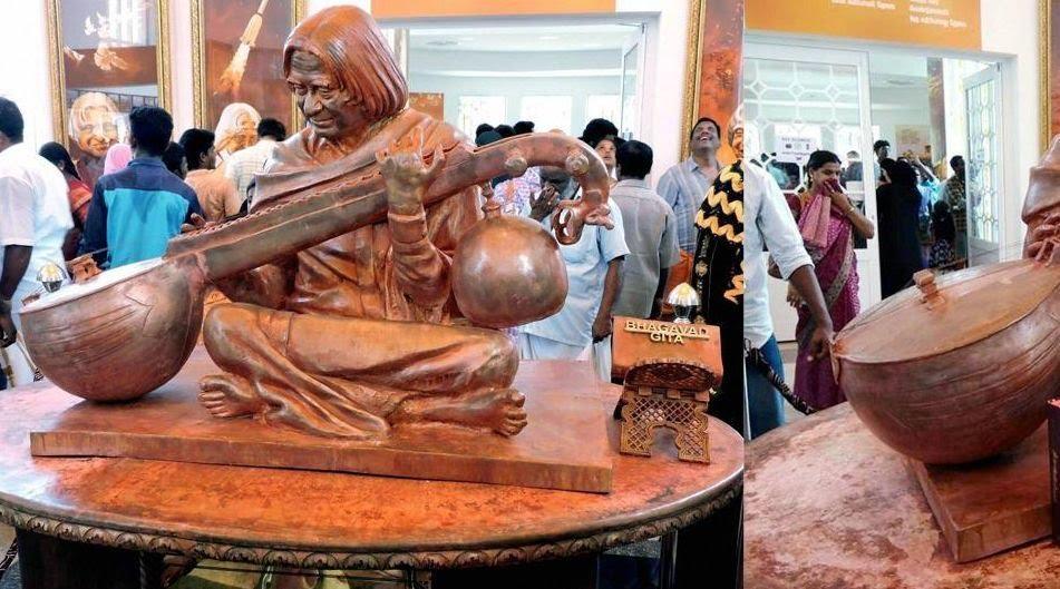 APJ Abdul Kalam Memorial
